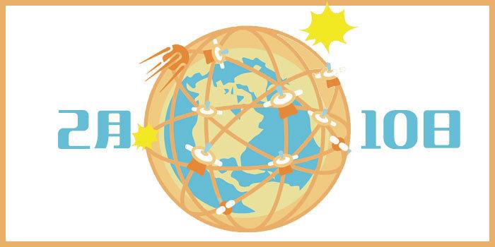 全球卫星导航与定位技术——2月10日科学史上的今天 科学π工作室, 编著