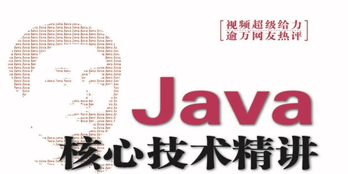 Java 面向对象简介