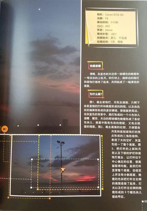 20160929_151038.jpg