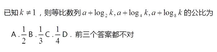 数文问题.jpg