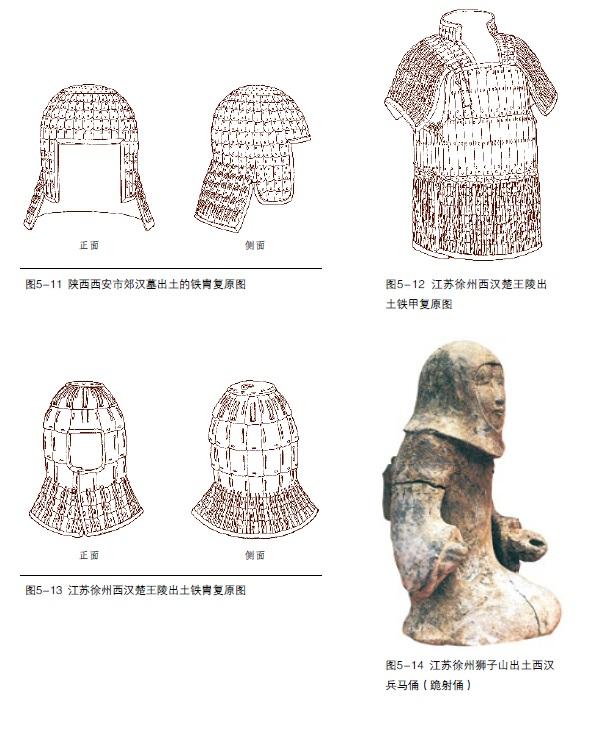 图11-14.png