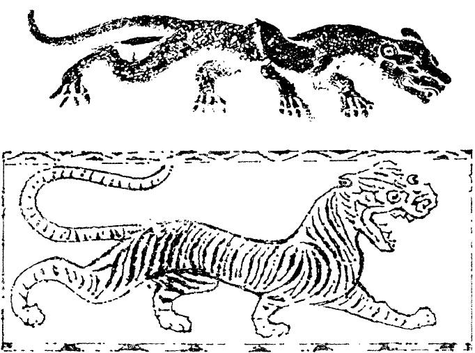 汉代画像石画像砖上的白虎.png
