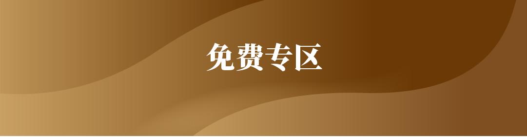 20180308女神节赠书福利